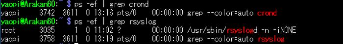 プロセスID、プロセスが開いているファイルを確認