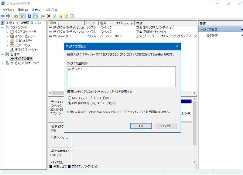 Linux向けのファイルシステムなので、Windows10では認識されない。「コントロールパネル」の「ディスク管理」では【不明】と表示される。