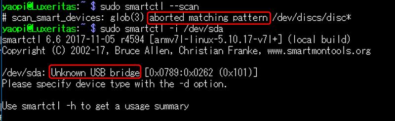 早速「smartctl コマンド」を使ってみるも、正常に動作しない