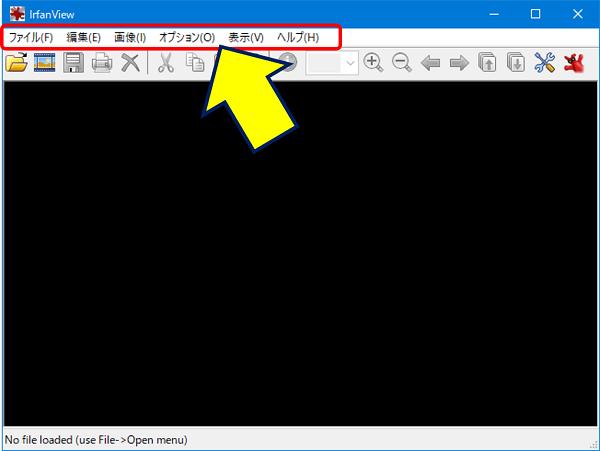 日本語化された、IrfanView