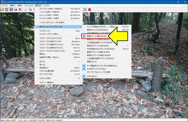IrfanView での画像の表示サイズは、「表示オプション ウィンドウモード」で設定できる