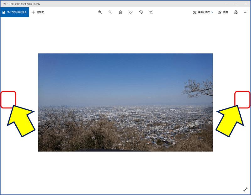 これが、Synology NAS の「ネットワークドライブ」にある画像だと、左右の矢印が表示されない為、画像を続けて表示できない
